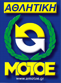 Τελετή Απονομής: MΧ Βορ. Ελλάδος , Πρωτάθλημα Enduro Βορ. Ελλάδος και Π/Πρωτ. Κεντρικής Μακεδονίας
